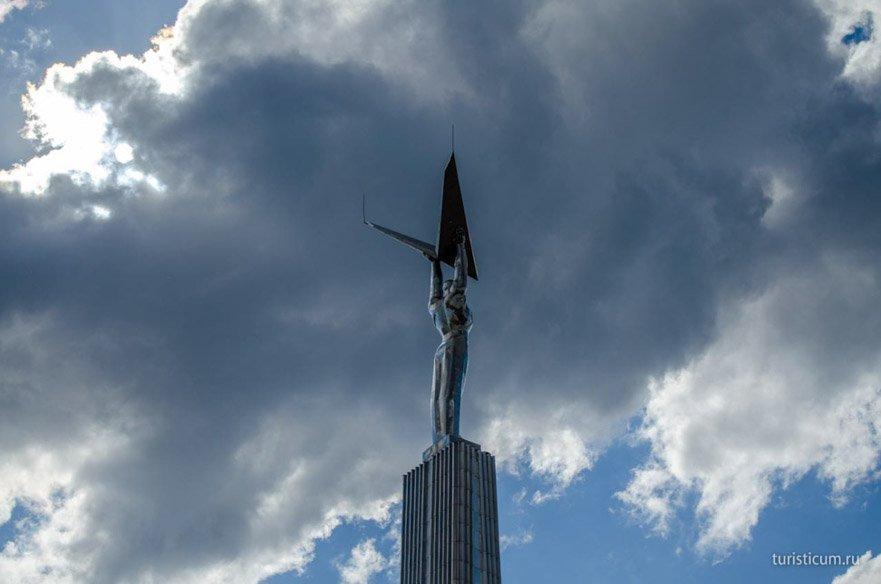 площадь Славы Самара