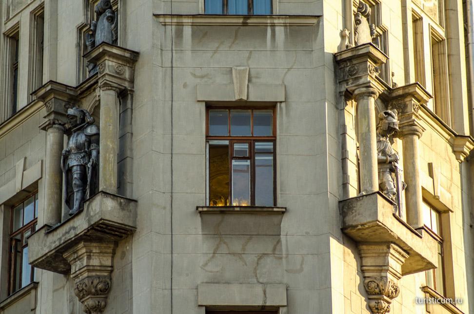 Arbat, Moscow