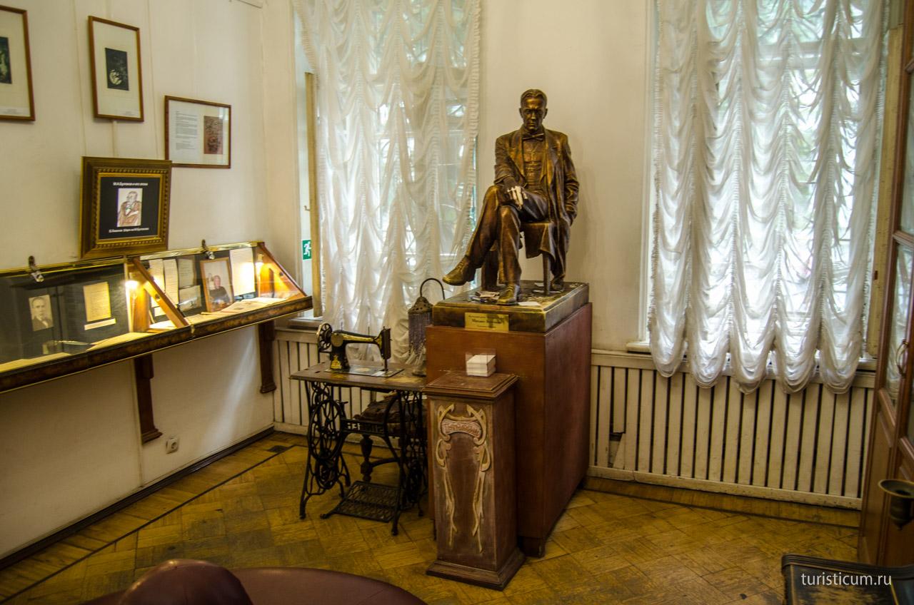 Музей булгакова фотографии