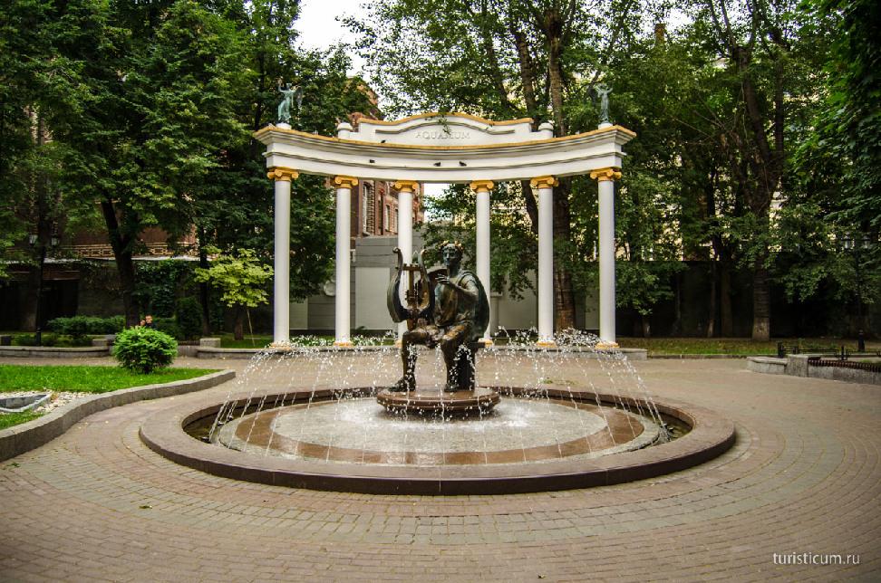 Bulgakov museum