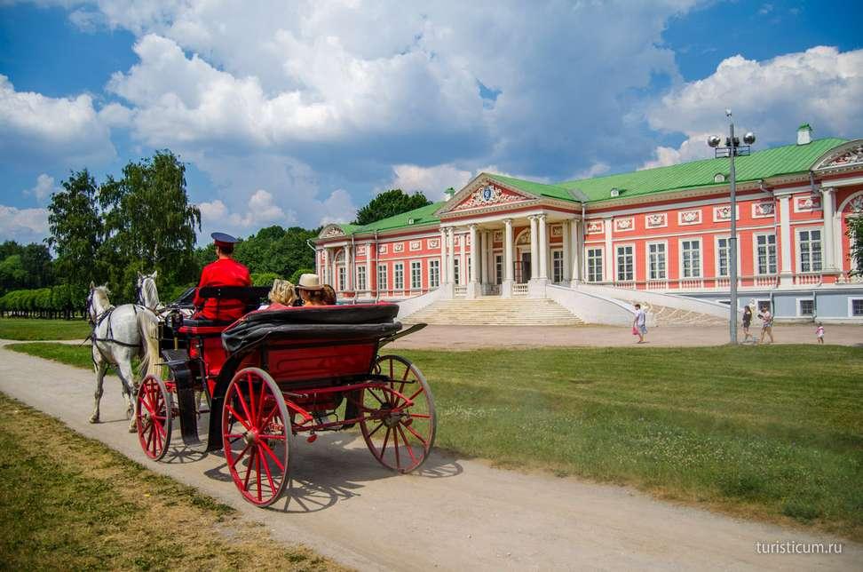 Kuskovo Country Estate, Moscow