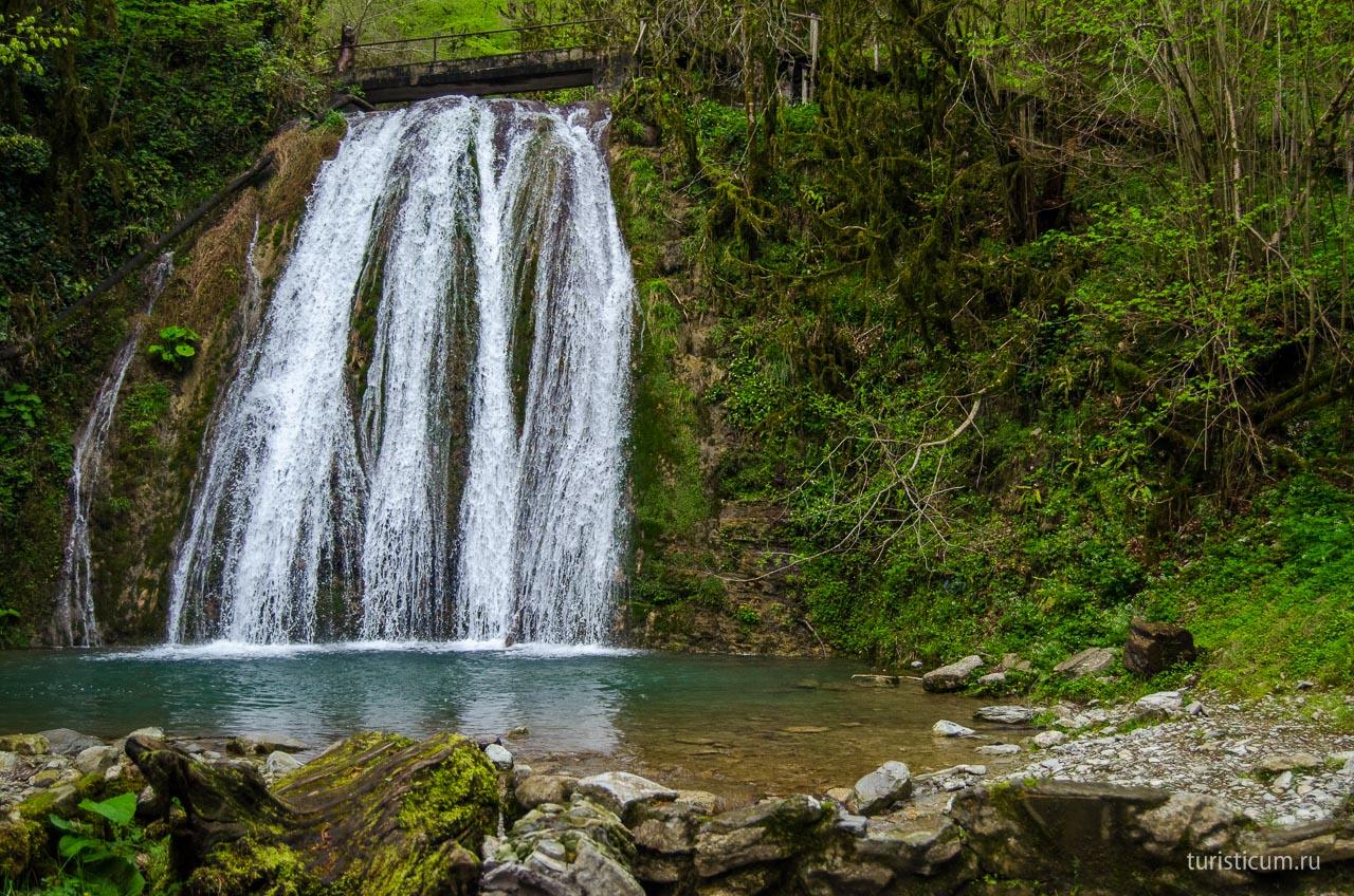 Картинки по запросу водопадам в урочище Джегош сочи
