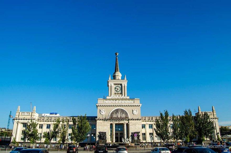 ЖД вокзал Волгоград
