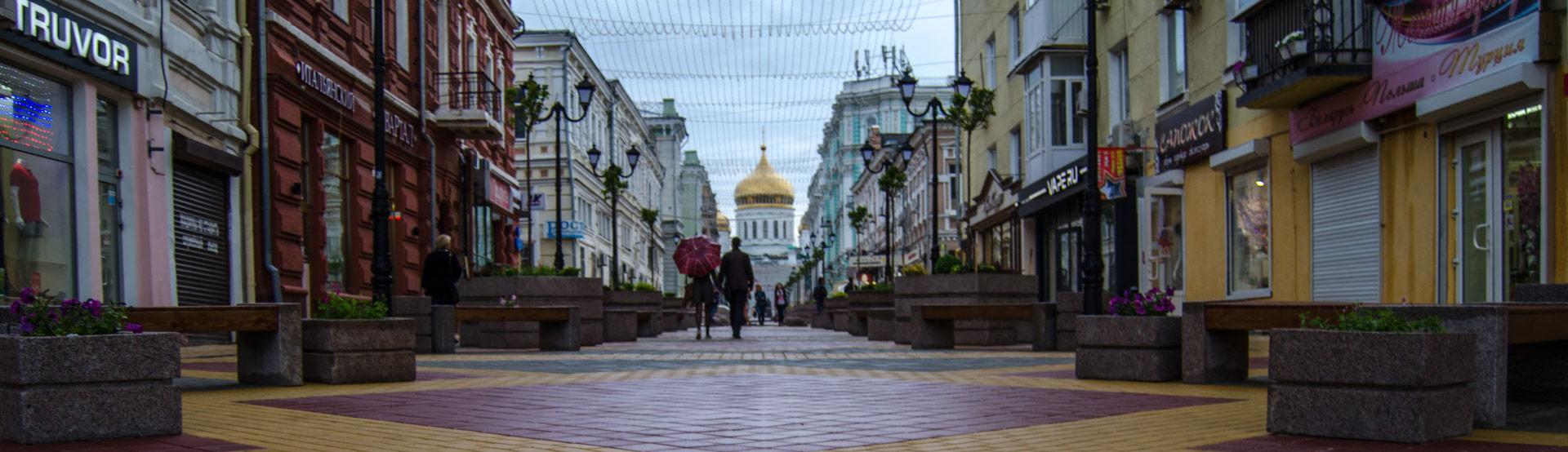 Достопримечательности Ростова-на-Дону: фото с описаниями