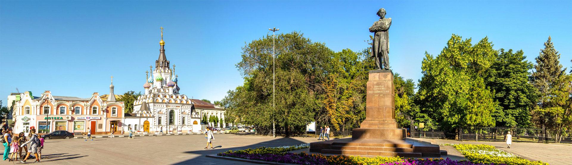 Центральная улица на карте Саратов (проложить маршрут, панорамы)