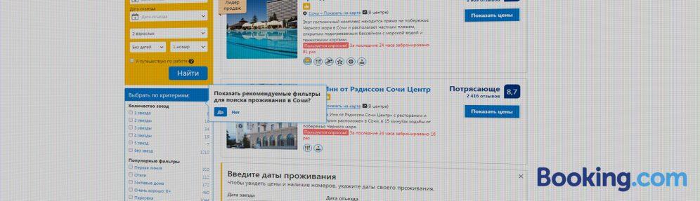 кубышка займ онлайн заявка на карту